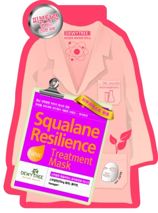 Squalane resilience Treatment Mask 27g P89.00