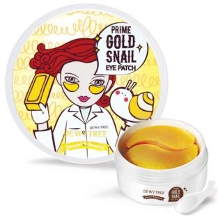 Prime Gold Snail Eye Patch 90g/60sheets P1,499.00