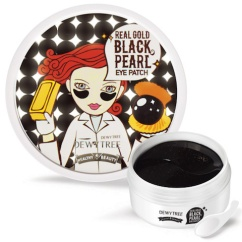 Real Gold Black Pearl Eye Patch 90g/60sheets P1,499.00