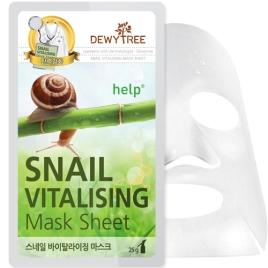 Snail Vitalizing Mask 25g P69.00