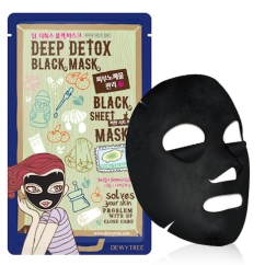 Deep Detox Black Mask 30g P139.00