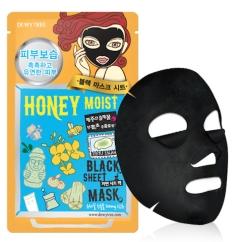 Honey Moist Black Mask 30g P139.00