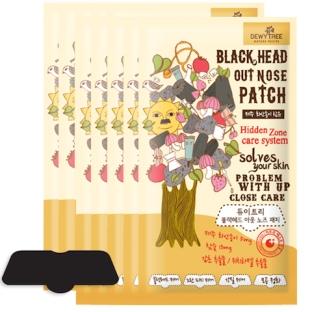 Blackhead Out Nose Patch 10pcs/box P199.00