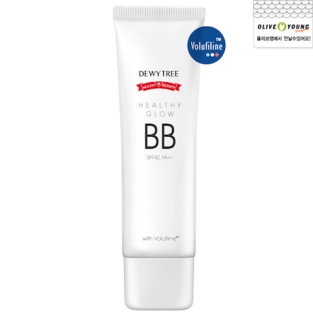 Healthy Glow BB Cream 50ml P1,049.00