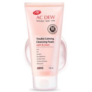 AC Dew Trouble Cleansing Foam 140ml P629.00