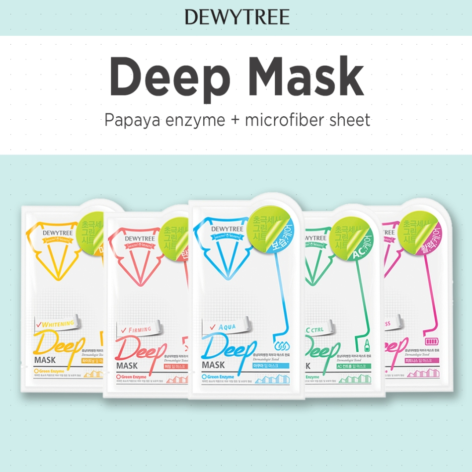deep mask blue bg