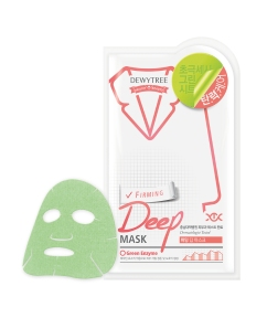 Firming Deep Mask Php139.00
