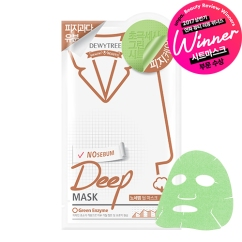 No Sebum Deep Mask Php139.00