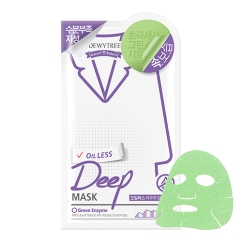 Oil Less Deep Mask Php139.00