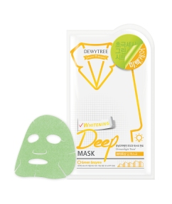 Whitening Deep Mask Php139.00